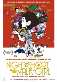 Night is short, walk on girl (2017)