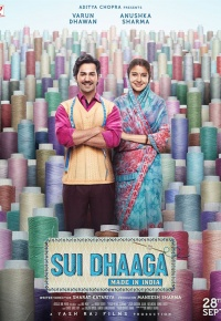 Made in India: Sui Dhaaga (2018)